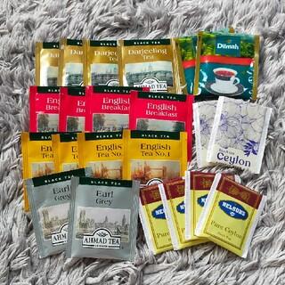 うさこ様専用 紅茶 ティーバッグ 22袋(茶)