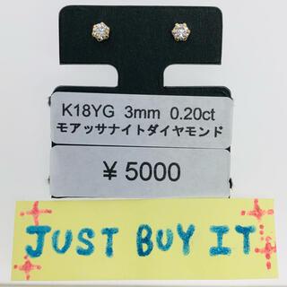 E-62622 K18YG ピアス モアッサナイトダイヤモンド AANI アニ