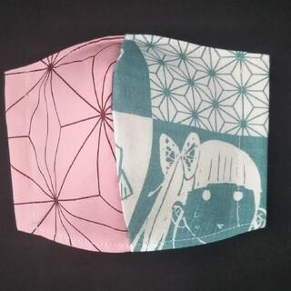 鬼滅の刃 カナヲ インナーマスク(外出用品)