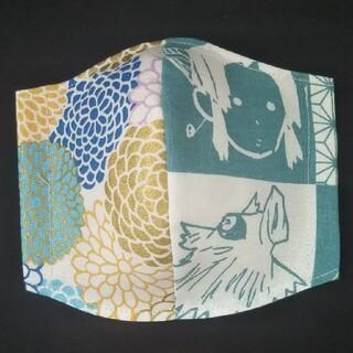 鬼滅の刃 胡蝶 しのぶ 伊之助 インナーマスク(外出用品)