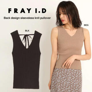 フレイアイディー(FRAY I.D)のFRAY I.D フレイアイディー バックデザインノースリニットトップス(ニット/セーター)