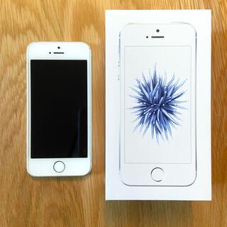 Apple - iPhone SE 第1世代 64GB ホワイト