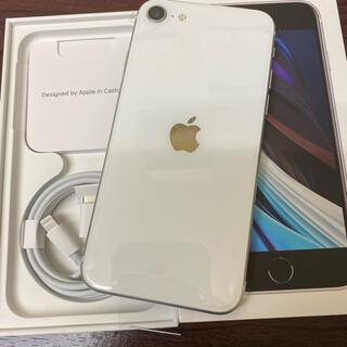 iPhone - 新品 iPhone SE2 SIMフリー ホワイト 64GB