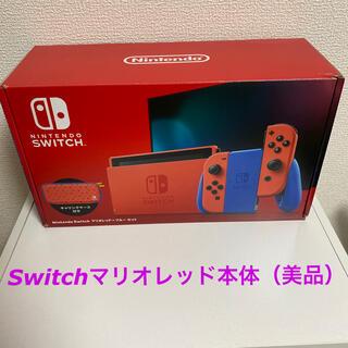 Nintendo Switch - ニンテンドーSwitch マリオレッド美品