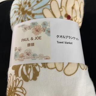 ユニクロ(UNIQLO)のユニクロ♡ポールアンドジョー♡タオルブランケット♡白【新品未開封】(タオル/バス用品)