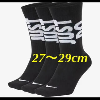 NIKEナイキエッセンシャルクルーソックス靴下スポーツウェアスウッシュロゴ1足(ソックス)