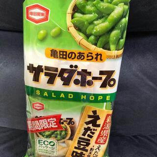 カメダセイカ(亀田製菓)のサラダホープ えだまめ味(菓子/デザート)