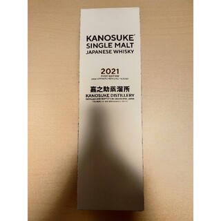 KANOSUKE 2021 FIRST EDITION 嘉之助蒸留所