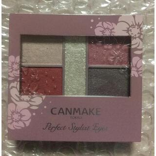 CANMAKE - キャンメイク パーフェクトスタイリストアイズ