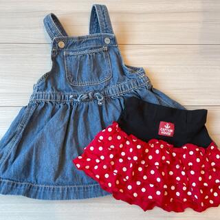 babyGAP - 【週末限定値下げ】90 babyGAP デニムサロペットスカート