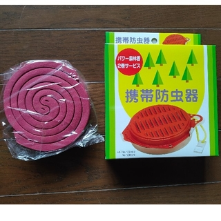 富士錦 パワー森林香(赤色) 10巻+携帯防虫器(新品)(その他)