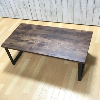【送料込み】センターテーブル  90cm×45cm ブラウン(ローテーブル)