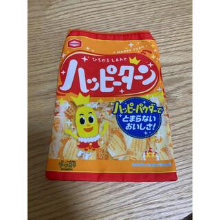 カメダセイカ(亀田製菓)のハッピーターンポーチ(ポーチ)