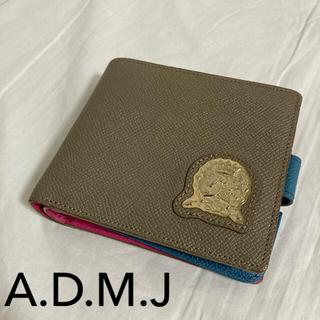 エーディーエムジェイ(A.D.M.J.)の【新品未使用】A.D.M.J 二つ折り財布 グレージュ マルチカラー(財布)