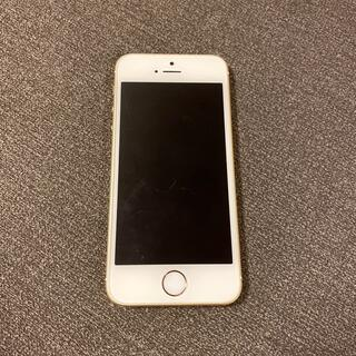 iPhone - iPhone ワイモバイル