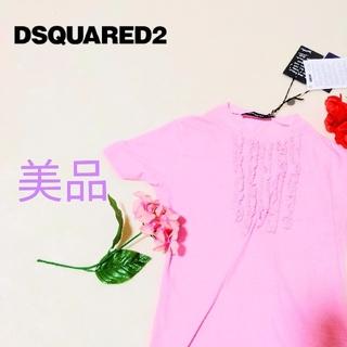 ディースクエアード(DSQUARED2)の未使用 タグ付き ディースクエアード DSQUARED2 レディース Tシャツ(Tシャツ(半袖/袖なし))