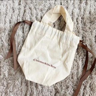 Cosme Kitchen - コスメキッチン 新品 ポーチ ミニポーチ プレゼント ラッピング 袋 布袋 巾着