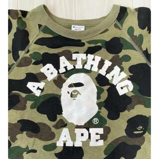 アベイシングエイプ(A BATHING APE)のBAPE X Champion 半袖 スウェット【APE ベイプ エイプ 迷彩】(スウェット)