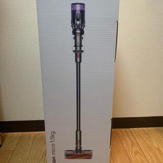 Dyson - Dyson Micro 1.5kg