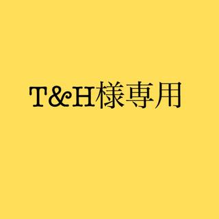 スズキ(スズキ)の【T&H様専用】◇新品◇ SUZUKI スズキ レバーセット 赤L(その他)