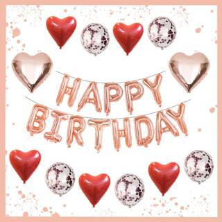 風船 パーティー バルーン 誕生日 お祝い 26点セットピンクゴールド(ウェルカムボード)