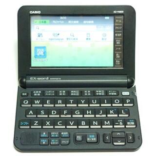 CASIO - CASIO 電子辞書 高校生モデル XD-Y4800BK