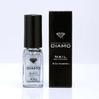 ダイヤモンドビューティー(Diamond Beauty)のdiamond beauty ダイヤモンド入りトップコート DIAMO(ネイルトップコート/ベースコート)