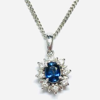 【数日限定】0.5ctサファイア、0.1ctダイヤ付、プラチナ ネックレス(ネックレス)