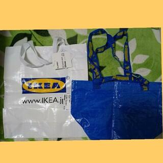 イケア 新品 IKEA ブルーバッグSサイズ & ショッピングバッグ クラムビー