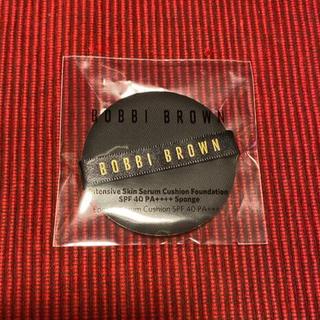 ボビイブラウン(BOBBI BROWN)のボビイブラウン インテンシブ スキンセラム クッション ファンデーションスポンジ(パフ・スポンジ)