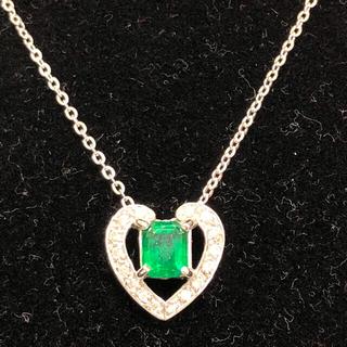 【超美品】1.0ctエメラルド、0.2ctダイヤ、K18WG ペンダント(ネックレス)