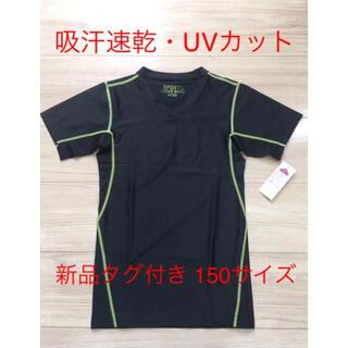 イオン(AEON)のイオン 半袖Tシャツ 150(Tシャツ/カットソー)