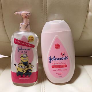ジョンソン(Johnson's)のJohnson's  ベビーオイル ベビーローション 300ml  微香性(ベビーローション)