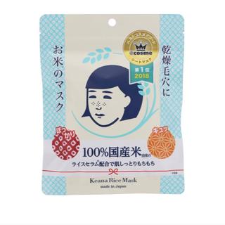 イシザワケンキュウジョ(石澤研究所)の毛穴撫子 お米のマスク 10枚入り(パック/フェイスマスク)