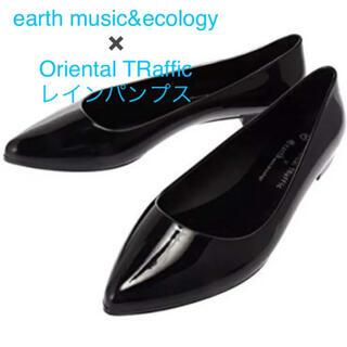 オリエンタルトラフィック(ORiental TRaffic)のレインパンプス 美品 黒 オリエンタルトラフィック(レインブーツ/長靴)