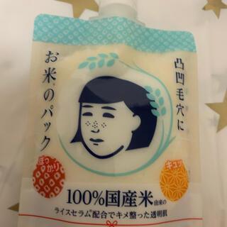 イシザワケンキュウジョ(石澤研究所)のお米のパック(パック/フェイスマスク)