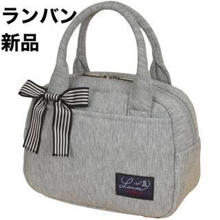 ランバン(LANVIN)の新品タグ付き♡ランバンスポール グログランリボン♡カートバッグ(バッグ)