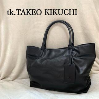 タケオキクチ(TAKEO KIKUCHI)の【tk.TAKEO KIKUCHI】TK  レザー調 トートバッグ 黒 ブラック(トートバッグ)