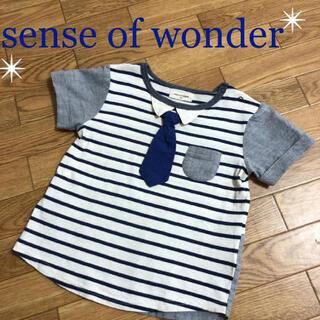 センスオブワンダー(sense of wonder)の早い者勝ち!!センスオブワンダー 切り替えデザイン 上品 半袖 Tシャツ 100(Tシャツ/カットソー)