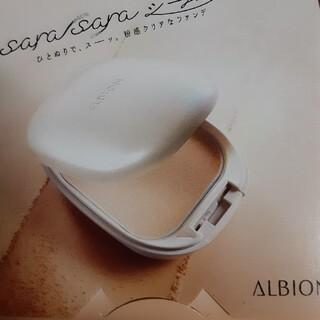 アルビオン(ALBION)のALBION ホワイトパウダレスト(その他)