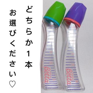 VETTA - ドクターベッタ 哺乳瓶 240ml トライタン ☆ミルク缶のおまけ付き☆