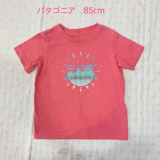 パタゴニア(patagonia)のパタゴニア 人気の半袖Tシャツ 80cm☆Patagonia(Tシャツ)