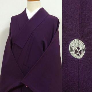 濃い紫色の色無地 着物(着物)