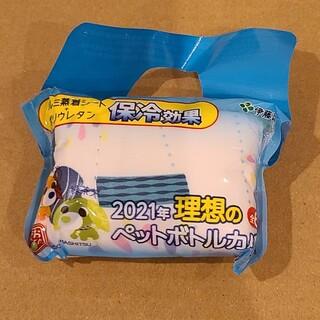 イトウエン(伊藤園)の2021年 理想のペットボトルカバー(弁当用品)