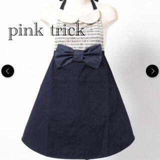 pink trick - pink trick▪️レースボーダーエプロン(ネイビー)