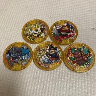 妖怪ウォッチ レアメダル メリケン妖怪 5枚(キャラクターグッズ)