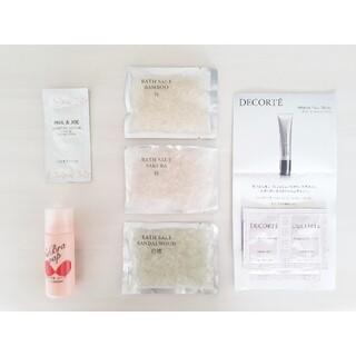 ヌーブラソープ ボタニカバスソルト poul&joe コスメデコルテ セット(洗剤/柔軟剤)