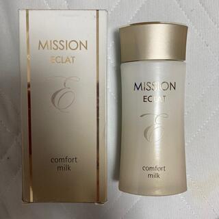 エイボン(AVON)のthreeP様専用   エイボン ミッション エクラ コンフォート ミルク(乳液/ミルク)