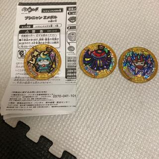 妖怪ウォッチ レアメダル レジェンド ブシニャン やまタン しゅらコマ(キャラクターグッズ)