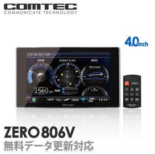 レーダー探知機 コムテック ZERO806V(レーダー探知機)